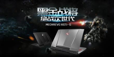 机械革命 X6Ti-S评测图解